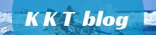 KKT blog -A151-